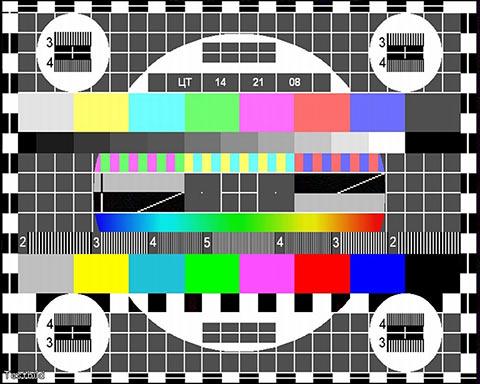 Приставка для цифрового телевидения DVB-T2