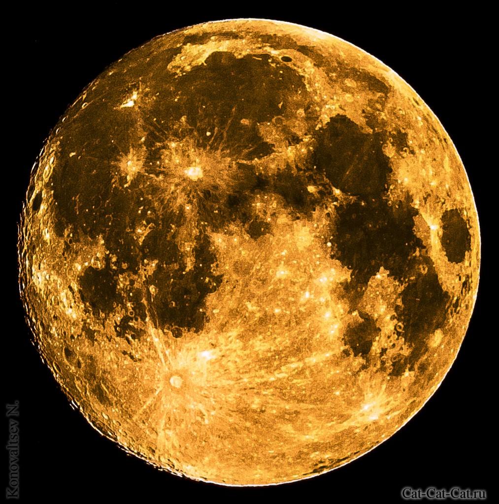 Большая луна (увеличена телескопом)
