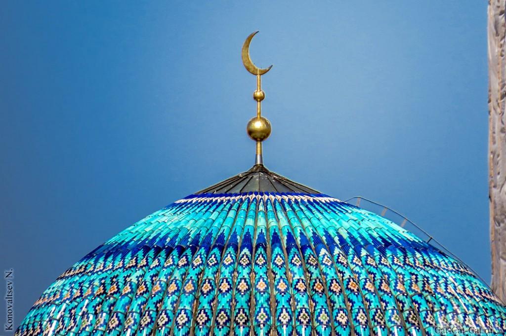 Купол Соборной мечети (Санкт-Петербург)