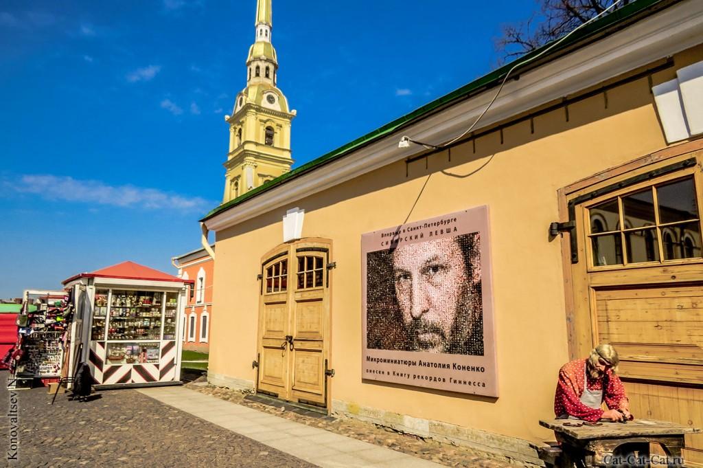 Каретник (Петропавловская крепость, Санкт-Петербург)
