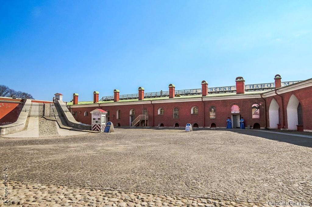 Государев бастион (Петропавловская крепость)