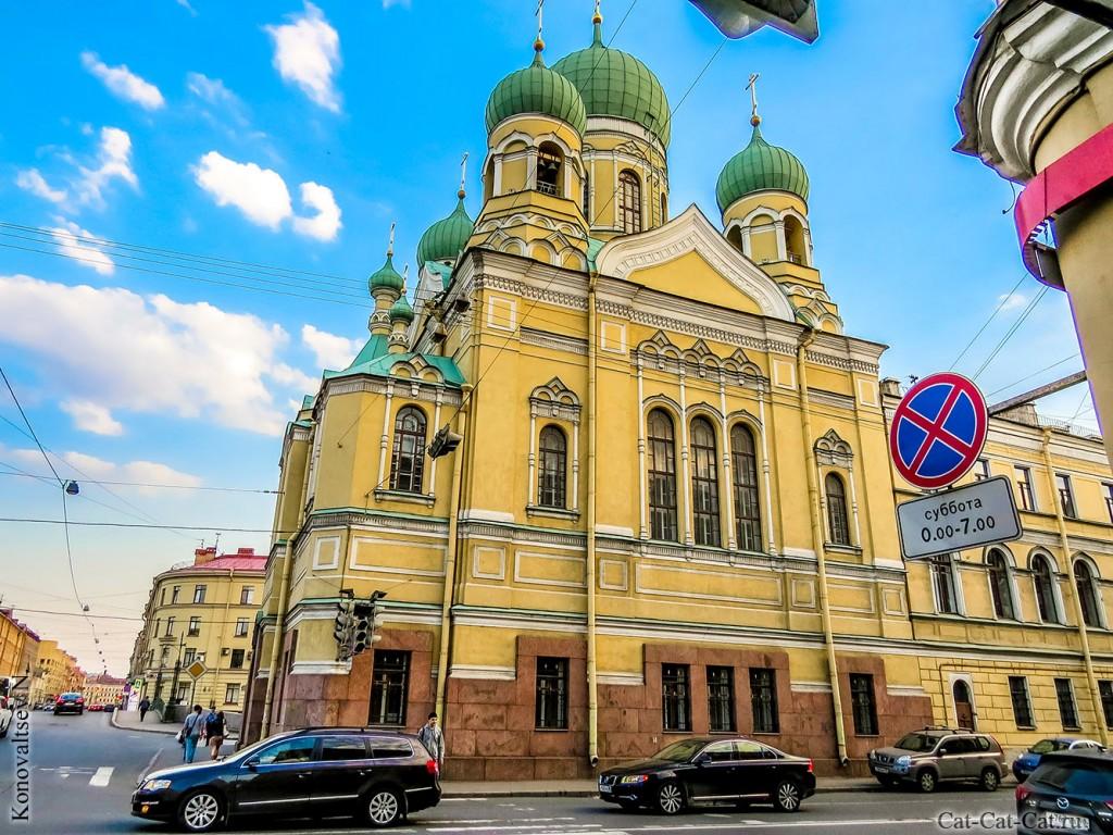 Свято-Исидоровская церковь