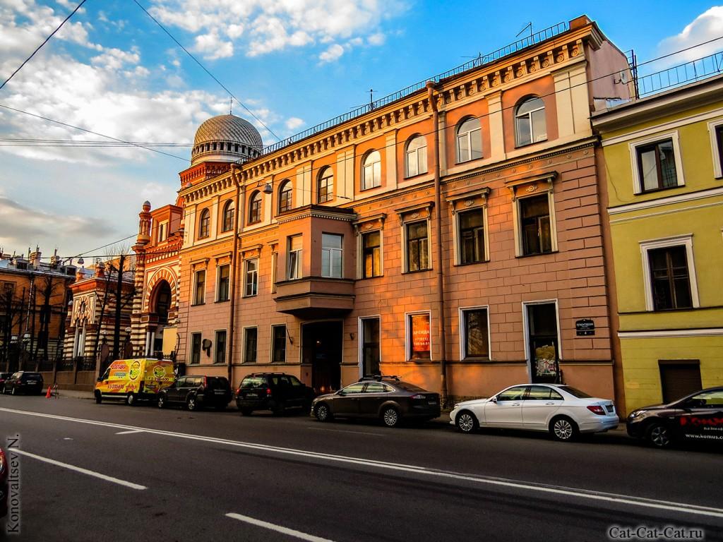 Дом С. Я. Боль - Дом Соболевой, за ним Большая Хоральная Синагога