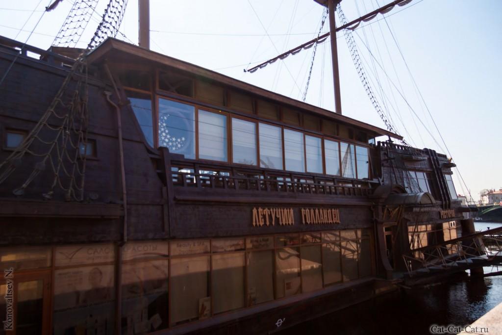 Плавучий ресторан под старинный корабль