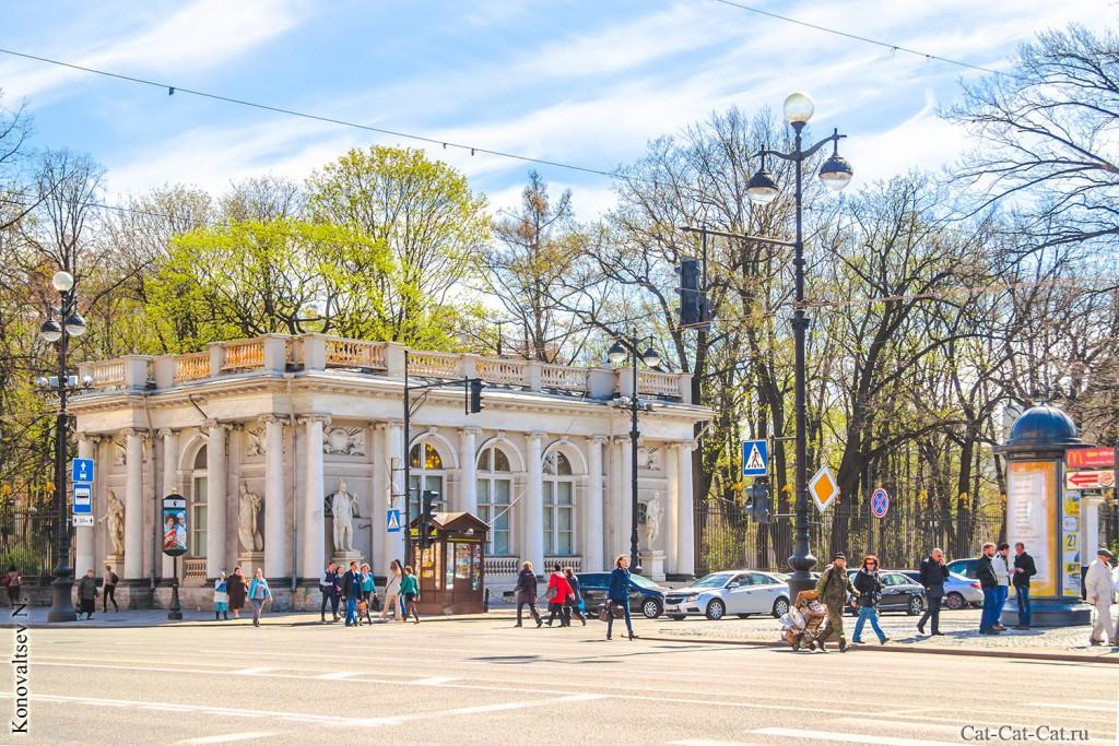 Театр Комедии им. Н. Акимова