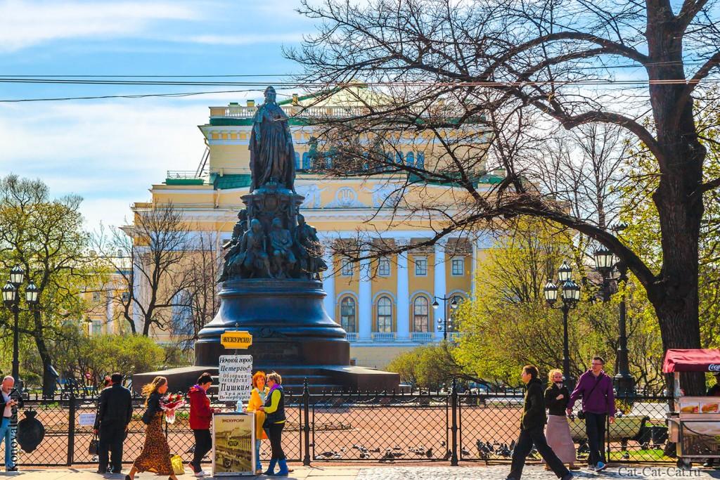 Памятник Екатерине II, Александринский театр