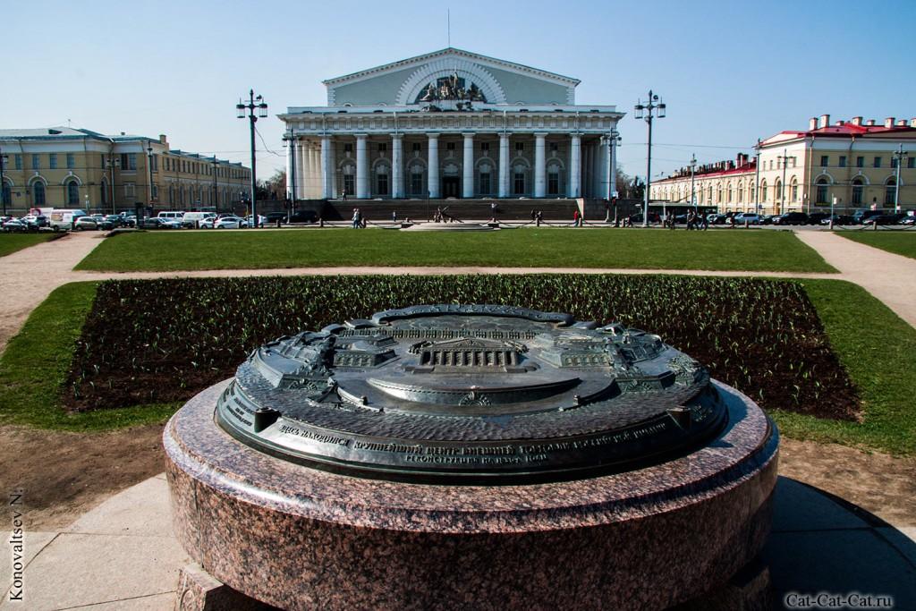 Здание Биржи, Памятный знак «Стрелка Васильевского острова»