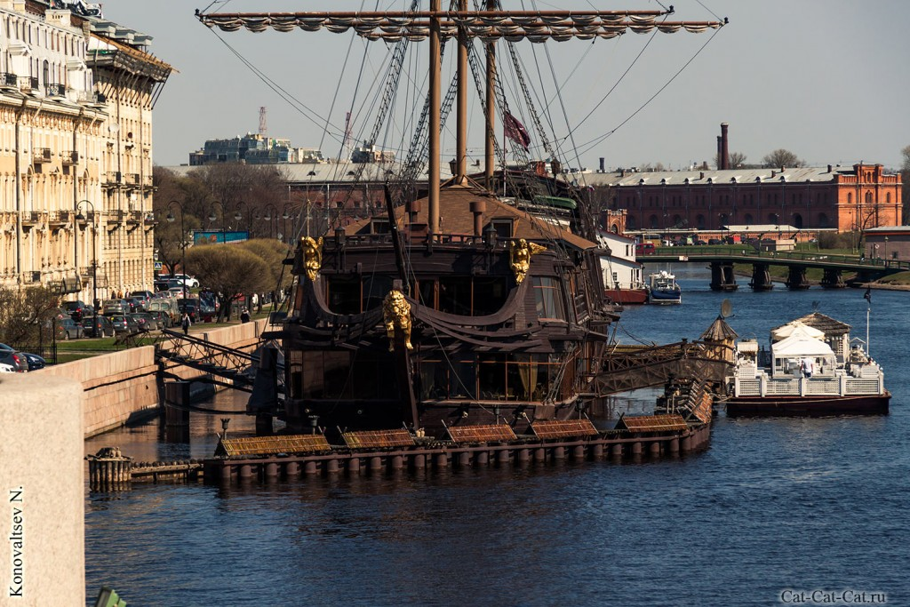 Корабль-ресторан