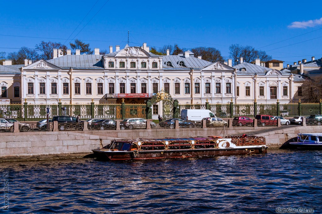 Фонтанный дом (Шереметевский дворец)