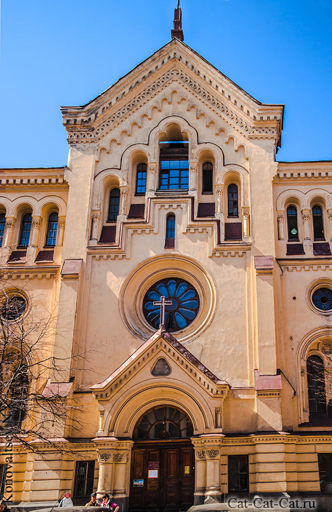 Шведская лютеранско-евангелическая церковь cвятой Екатерины