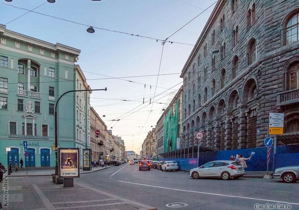 Малая Морская улица