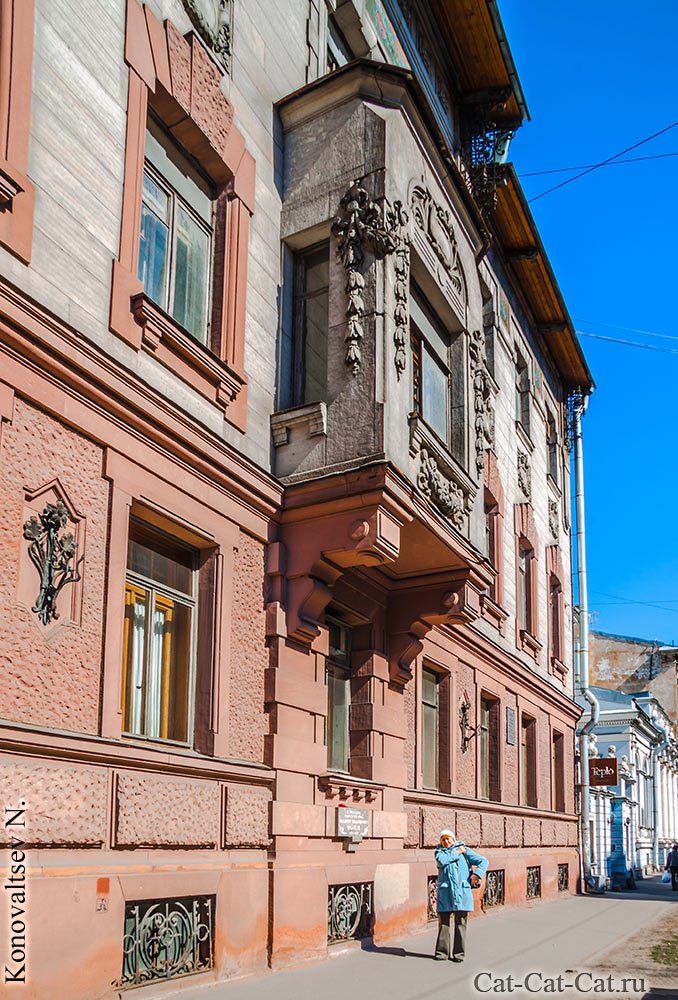 Музей В.В. Набокова