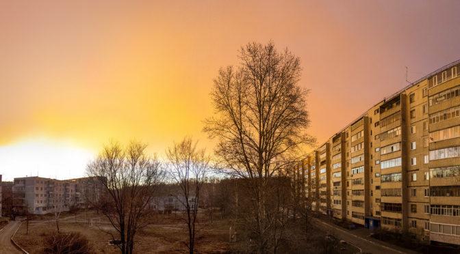 Весна в Ульяновске