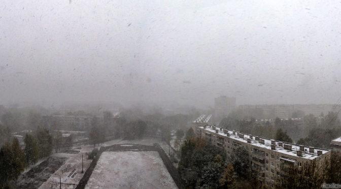 Осень и первый снег.