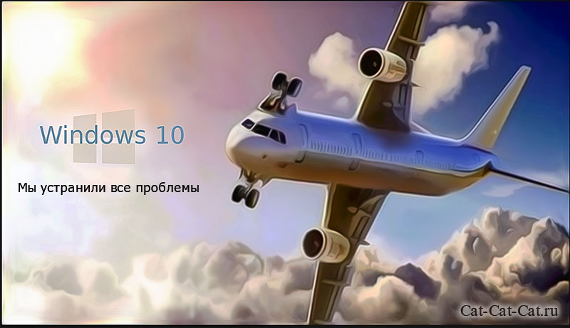 Стоит ли обновлять Windows 7 или 8 до Windows 10