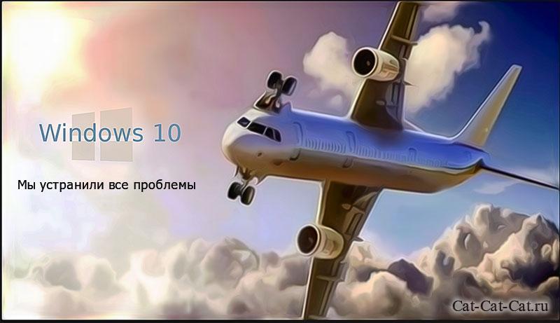 Стоит ли обновлять Windows 7 или 8 до Windows 10