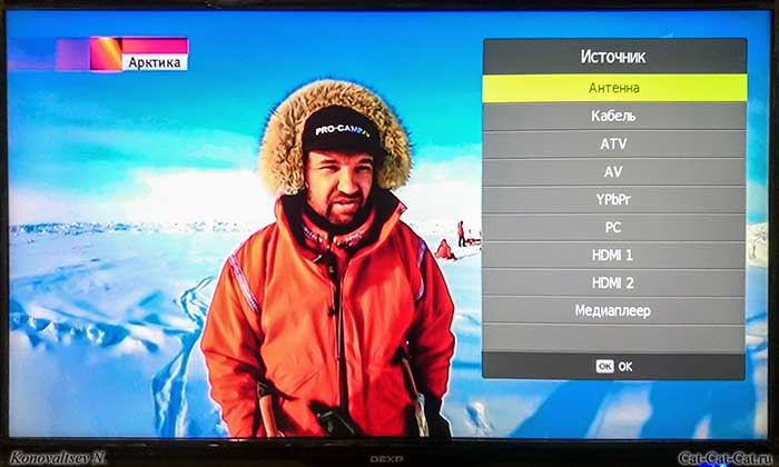 Обзор телевизора DEXP F24B7100K, отзывы