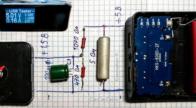 Как проверить емкость аккумулятора 18650 без приборов