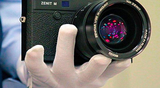 Цифровой фотоаппарат Зенит М!