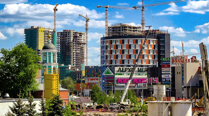 Московское Центральное Кольцо МЦК
