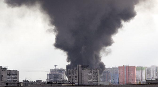 Пожар в Ульяновске 17.10.2021
